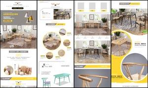 天猫原木家具详情页设计模板PSD素材