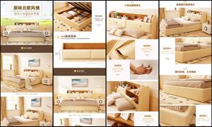 天猫欧式家具详情页模板PSD模板