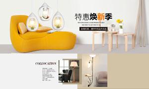 淘宝黄色灯饰首页设计模板PSD素材