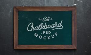 小黑板上的粉笔字效果贴图分层模板