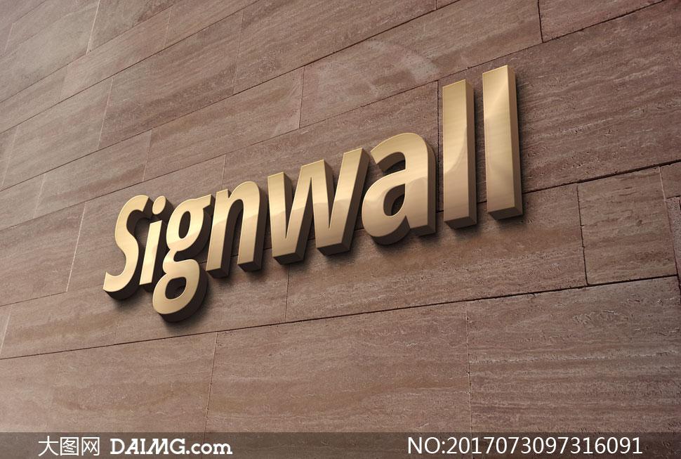 木板墙上的金色立体标志等贴图模板