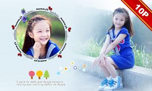 {成长的幸福}系列儿童模板V02