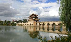 云南17孔古桥高清摄影图片