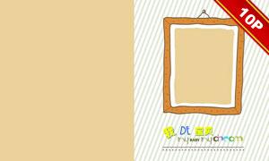 {成长的幸福}系列儿童模板V14