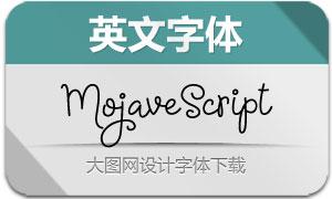 MojaveScript(英文字体)
