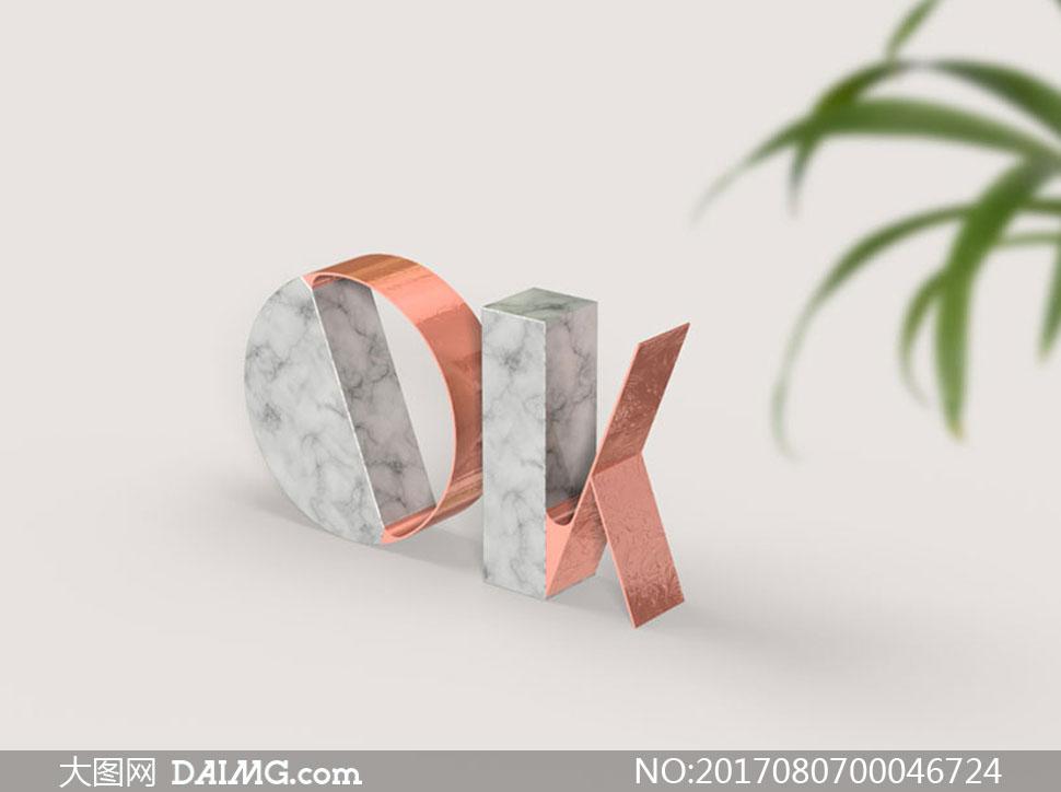 大理石质感的3D立体字PS教程素材