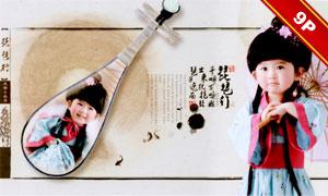 {琵琶行}古装儿童模板