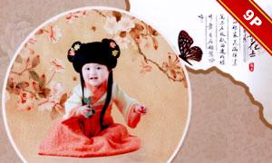 {晓日寻花去}古装儿童模板