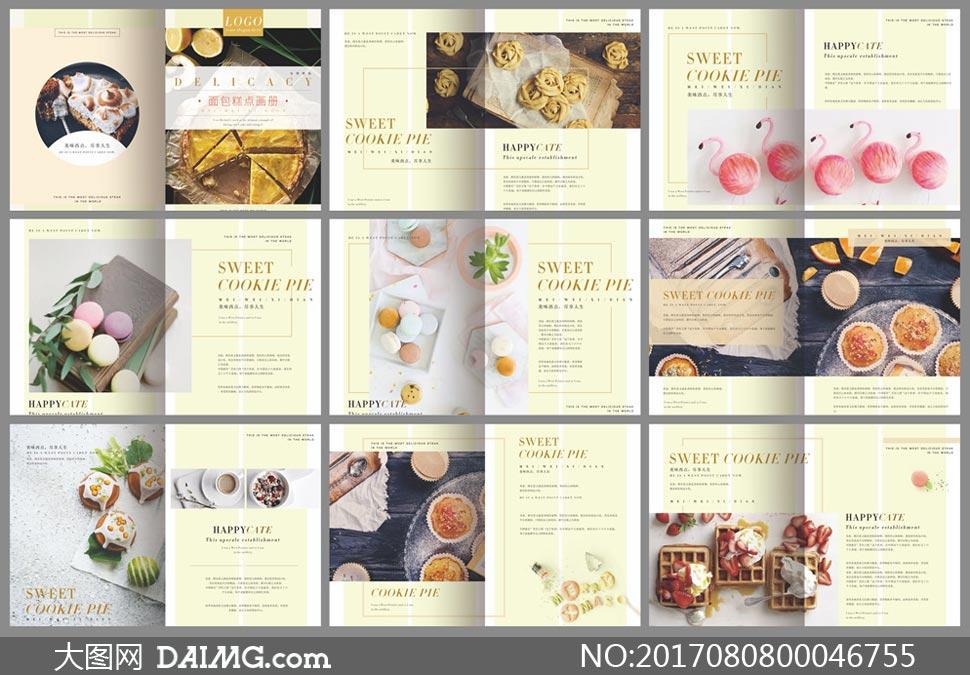 画册设计 > 素材信息                          怀旧主题毕业纪念册