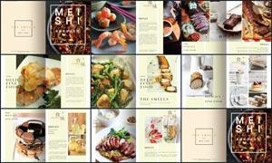 高档美食画册设计模板PSD素材