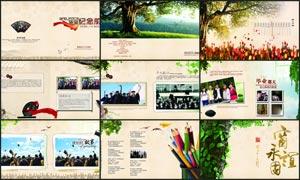 高档毕业纪念册设计模板PSD源文件