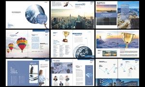 时尚商务画册设计模板PSD源文件
