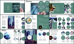 时尚大气企业画册设计模板PSD素材