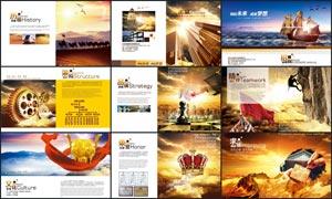 高档企业文化画册设计PSD模板