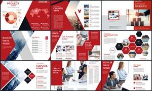 红色大气企业文化画册设计PSD素材