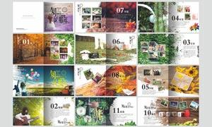 中国风高档同学录画册设计PSD源文件