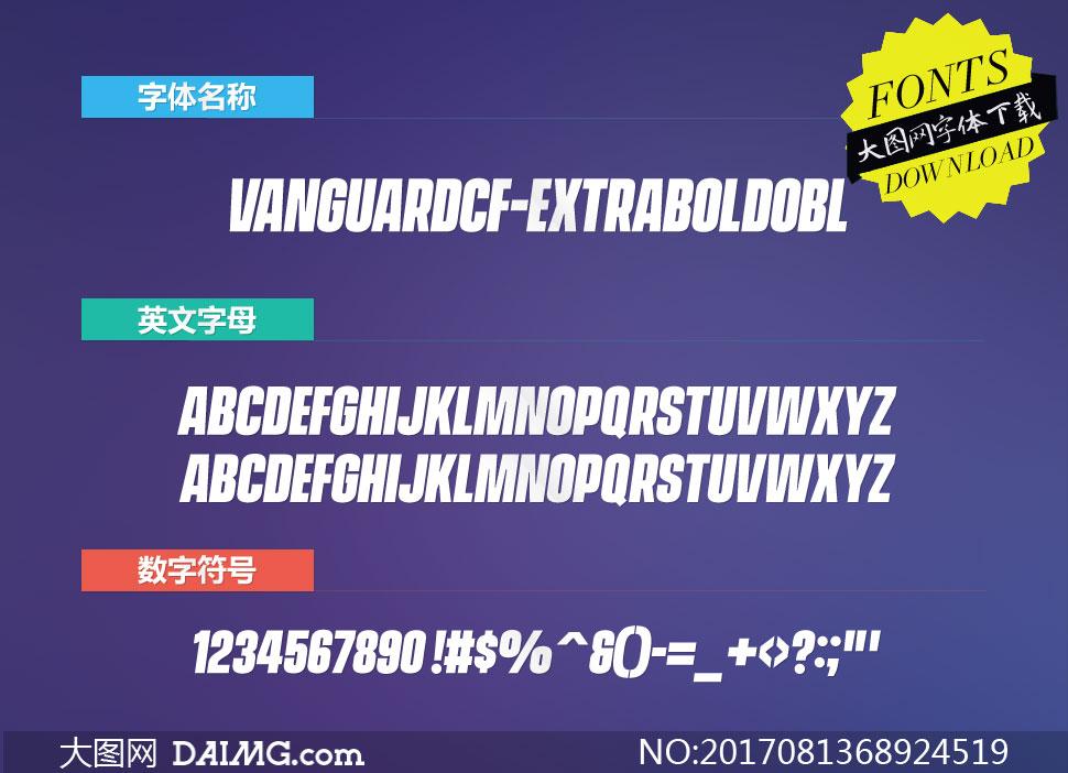 VanguardCF-ExtraBoldObl(字体)
