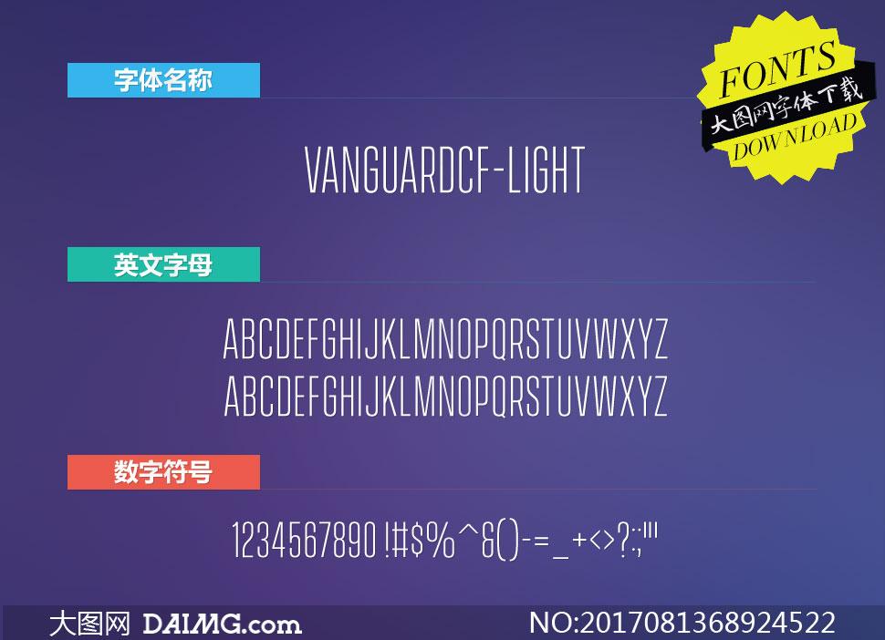 VanguardCF-Light(英文字体)
