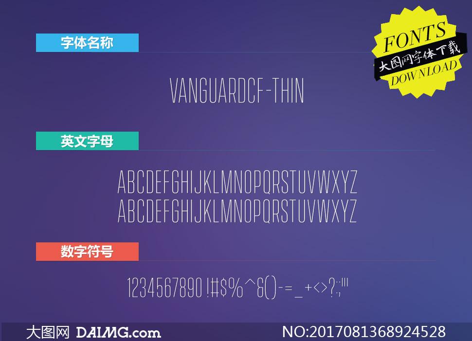 VanguardCF-Thin(英文字体)