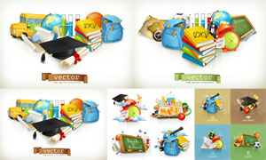 书包课本与黑板等卡通主题矢量素材