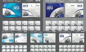 风格统一2018台历设计矢量素材V02