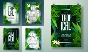 绿叶鲜花元素海报创意设计矢量素材