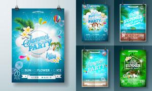 热气球绿叶等夏天主题海报矢量素材