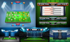 足球比赛技术数据统计图表矢量素材