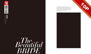 简约杂志风格婚纱写真模板特辑V08