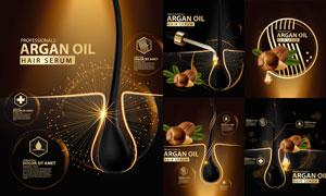 发根滋养修护护发产品创意矢量素材