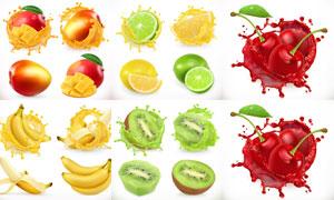 逼真质感芒果与柠檬等水果矢量素材