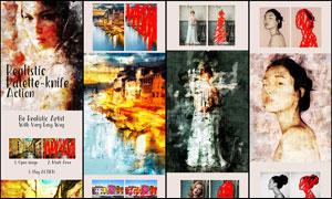 抽象的油漆绘画艺术效果PS动作