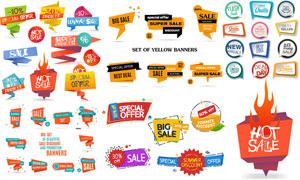 商品促销打折标签创意设计矢量素材