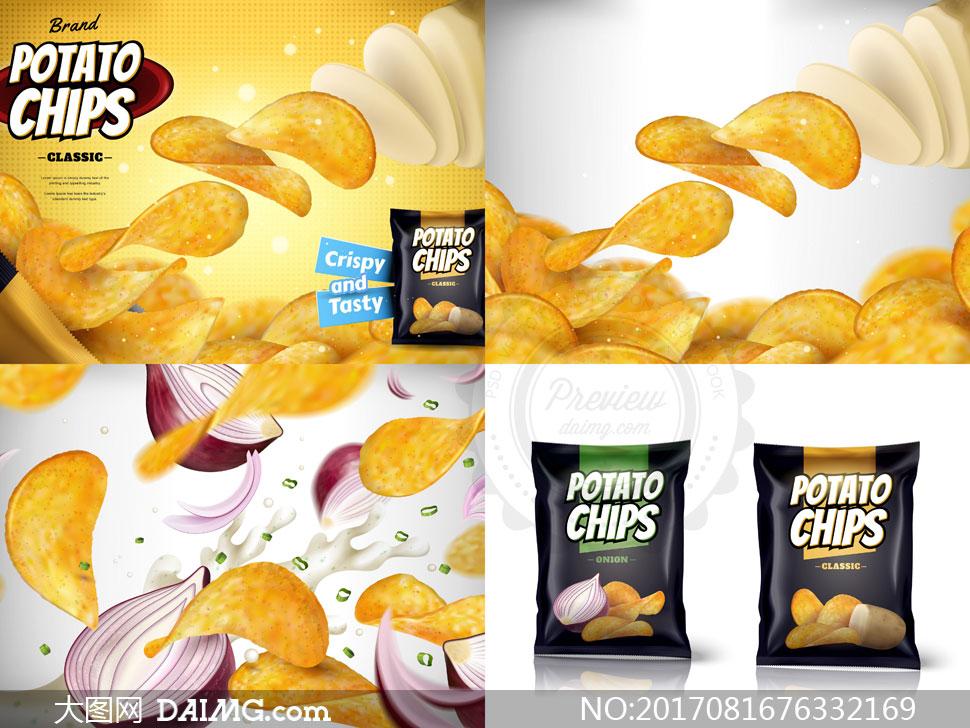 香脆可口美味薯片膨化食品矢量素材