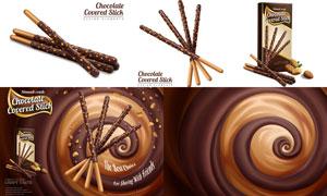 逼真巧克力棒与包装盒设计矢量素材