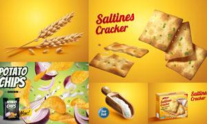 逼真效果麦穗与洋葱味饼干矢量素材