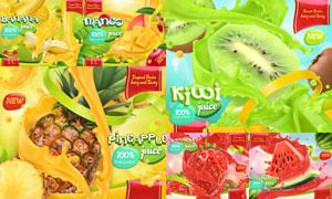 鲜榨美味果汁饮料广告创意矢量素材