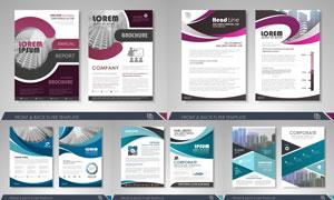 画册页面与宣传单版式设计矢量素材
