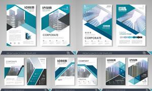 蓝黑配色企业画册页面版式矢量美高梅娱乐