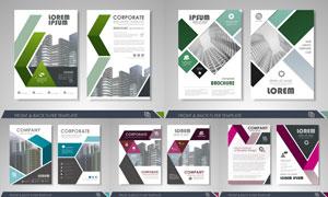 广告画册单页版式布局设计矢量素材