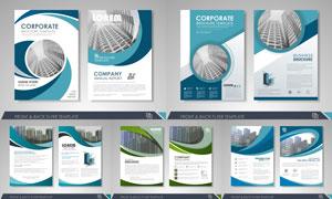 广告宣传用印刷品页面设计矢量素材