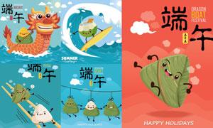 龙舟与卡通风格的粽子创意矢量素材