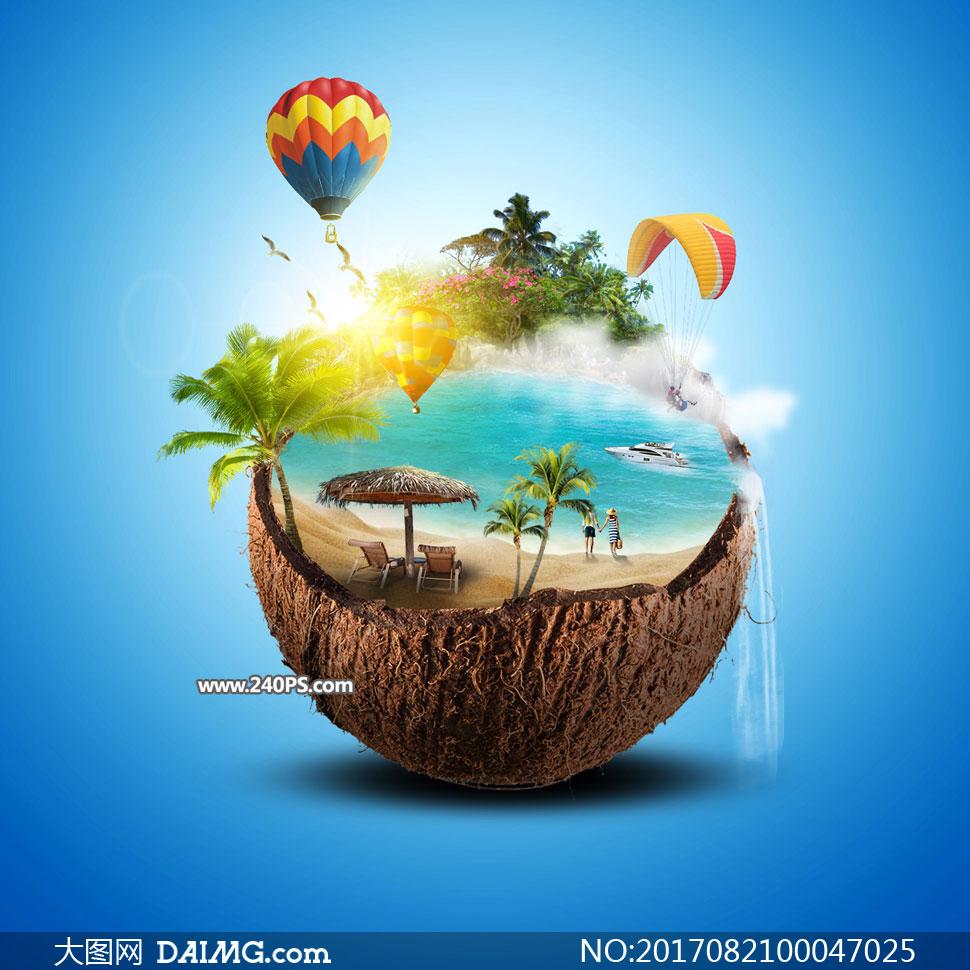创意椰子中的夏季海边美景PS教程素材