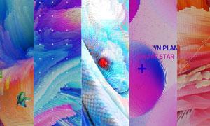 创意的3D粒子海报设计PS教程素材