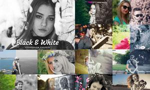 23款高质量黑白老照片艺术效果LR预设