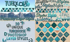 20款绿宝石质感纹理艺术字PS样式