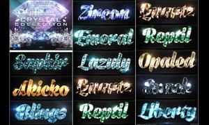 12款宝石纹理质感艺术字PS样式V1