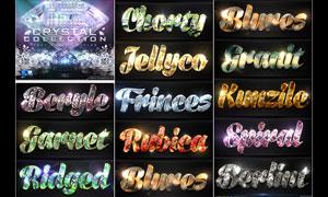 12款宝石纹理质感艺术字PS样式V2