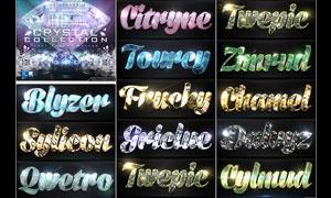 12款宝石纹理质感艺术字PS样式V4