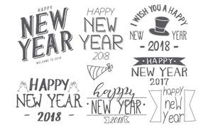 2018新年手绘字体排版设计PS笔刷